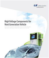 High Voltage Components