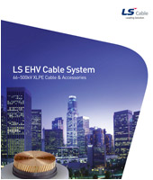 EHV Cable System