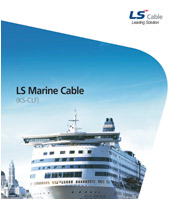 Marine Cable (KS-CLF)